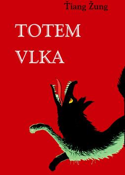 Totem vlka - ťiang žung